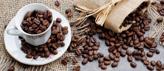 Кофе изысканный